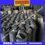 316l不锈钢网厂家